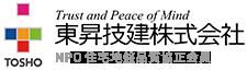東昇技建株式会社