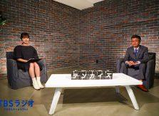 小泉社長が、TBSラジオの収録を致しました!